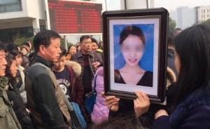 安徽艺术职业学院女生寒假期间校园坠亡,回应:系自行跳下