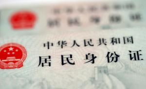 保障G20杭州峰会顺利召开:浙江推行客运汽车实名购票