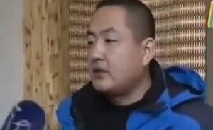 哈尔滨天价鱼定性恶劣事件:养殖鳇鱼被当野生卖,游客确被打