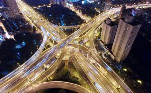 中国原则上不再建封闭小区,既有小区和大院内道路逐步公共化