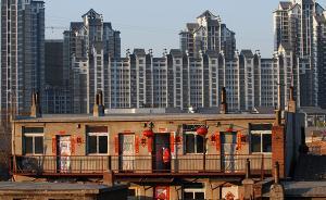 新华社:政府频频要求开发商降价,但去库存政策保住了房价