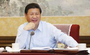 习近平主持中央政治局会议,讨论十三五规划纲要草案稿