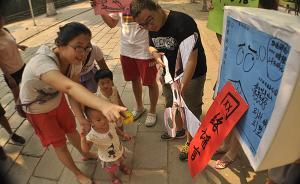 新华社批上海女逃离江西等谣言:对滋事造谣应以法治手段处置
