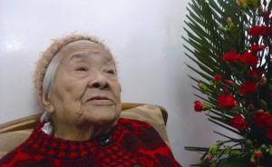 """原新四军副参谋长周子昆夫人何子友逝世,曾被称为""""何铁拳"""""""
