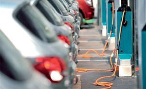 国务院对新能源汽车再出利好!这次重点是电池与充电基础设施