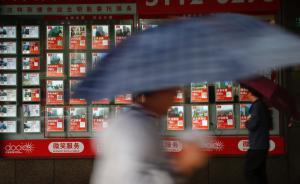 """上海房产网上交易平台""""名存实亡"""":或因机构无利可图遭弃用"""