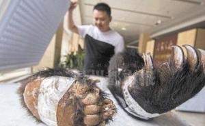 温州一对夫妻贩卖珍稀野生动物案值上亿,流向农家乐高档会所