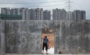 """中国的封闭小区从何而来,又该怎么办:""""新单位主义""""的回应"""