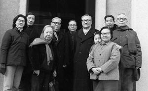 讲座 | 周锡瑞谈妻族叶氏:一个中国家庭的百年沉浮