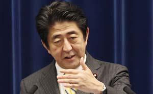 烫手山芋,日本计划到2020年将消费税提高至16%