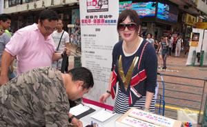 """香港""""反占中""""签名突破80万,发起人称人数不掺任何水分"""