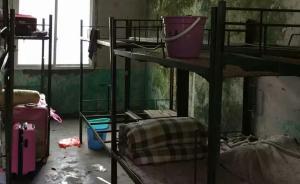 湖南一中学宿舍墙壁长满青苔引吐槽:发挥艰苦朴素美德?