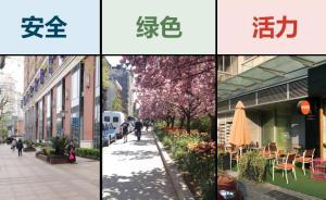 上海也要有街道设计导则了