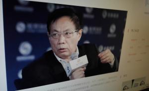 中国社会科学网刊文:任志强错在哪儿