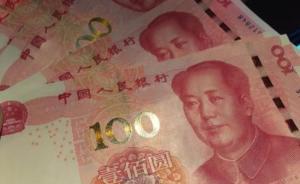 人社部:中国养老保险基金不存在缺口,各省间差异大