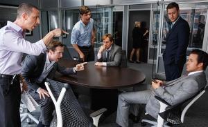 奥斯卡最佳改编剧本《大空头》原著选读:打败华尔街的蠢材