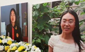 """北京遭枪杀女法官马彩云被追授""""北京市模范法官""""荣誉称号"""