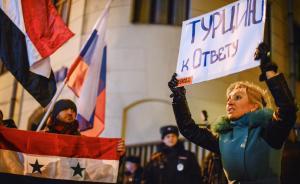俄土冲突再度升级,民调显示大多数俄公民不能原谅战机被击落