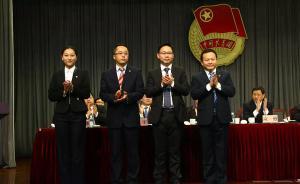 上海团市委4位挂兼职副书记:有社会组织领袖有创业青年代表