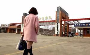 河南被顶替上大学者不愿公布假王娜娜照片:不想影响她生活
