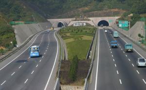 杭州机动车禁鸣范围扩至绕城高速合围区域,违者将被罚50元
