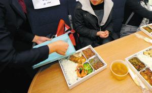上海铁路局:坐高铁可提前订餐,有水饺、包子、净素套餐等