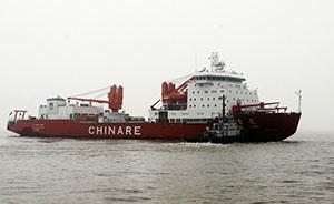 北极航道:中国新的海上生命线?