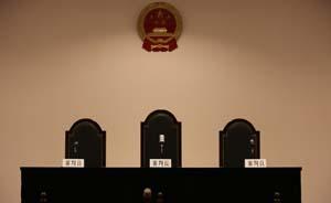 辽宁清原县法院10名法官涉四宗罪被查,一名副院长仍在逃