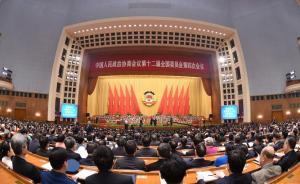 习近平出席全国政协十二届四次会议开幕会