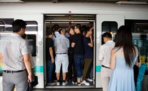 """上海""""最挤地铁""""16号线6节编组列车仍在试跑,时间不定"""