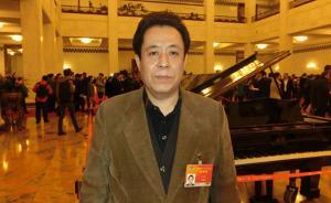 """全国政协委员刘白驹:建议""""非法组织胎儿性别鉴定""""入刑"""