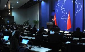 """外交部:坚决反对在半岛部署""""萨德""""系统,望慎重行事"""