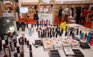 韩国化妆品在华风头为什么盖过了欧美巨头