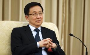 韩正:改革贵在行动重在落实,要紧盯目标、克难攻坚