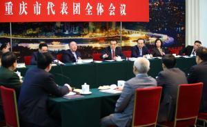 李克强参加重庆团审议:争做中西部改革开放的排头兵