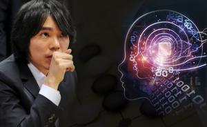 直播录像丨围棋人机大战:首战李世石负AlphaGo机器人