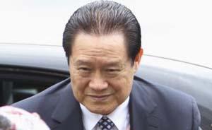 """人民日报党报评论君:依法打掉""""周老虎"""",让腐败者更绝望"""