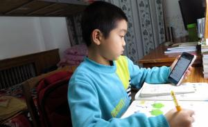 美媒:班级群收发作业,微信正入侵中国中小学生的课后生活