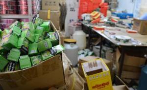 哈尔滨一假药团伙被查涉案10亿,主犯承认平均利润900%