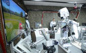 机器人抢人类饭碗?光明日报刊文:将适合机器人的岗位让给它
