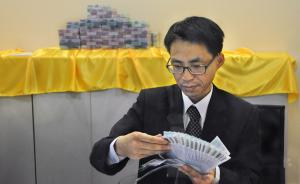 国民党公布党产报告,至去年底剩余166亿新台币