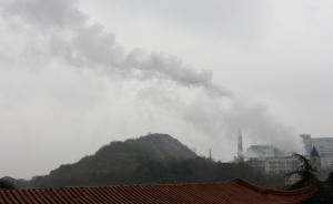 政协委员建议彻查垃圾焚烧厂违法排放,列入国控污染源名单