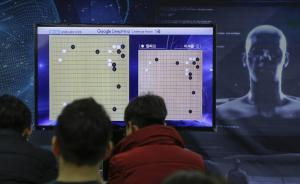 专家谈人机大战:等AlphaGo知道自己在下棋时再担忧
