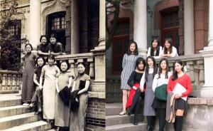 迎接建校120年,上海交大公布不同时期男女生等对比照片