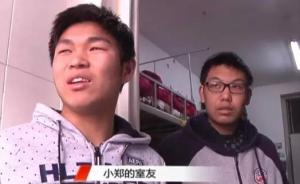 """河南一大学生身陷""""校园贷""""负债自杀:私用同学名义贷几十万"""