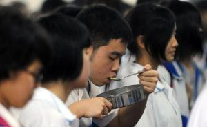 河南一中学被曝按周收餐费:管你吃不吃,每周50元