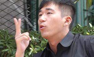 张默再次涉嫌吸毒被抓,北京警方严打继续以明星示众