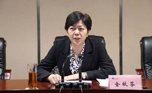 扬州市环保局长金秋芬被免职,季建业被调查后其被约谈