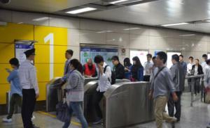 南京地铁一乘客因拒绝盘查暴力袭警被刑拘:捶打并咬伤民警