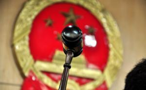 岳阳市律协起诉两网站:损害岳阳全体律师名誉,索赔1元